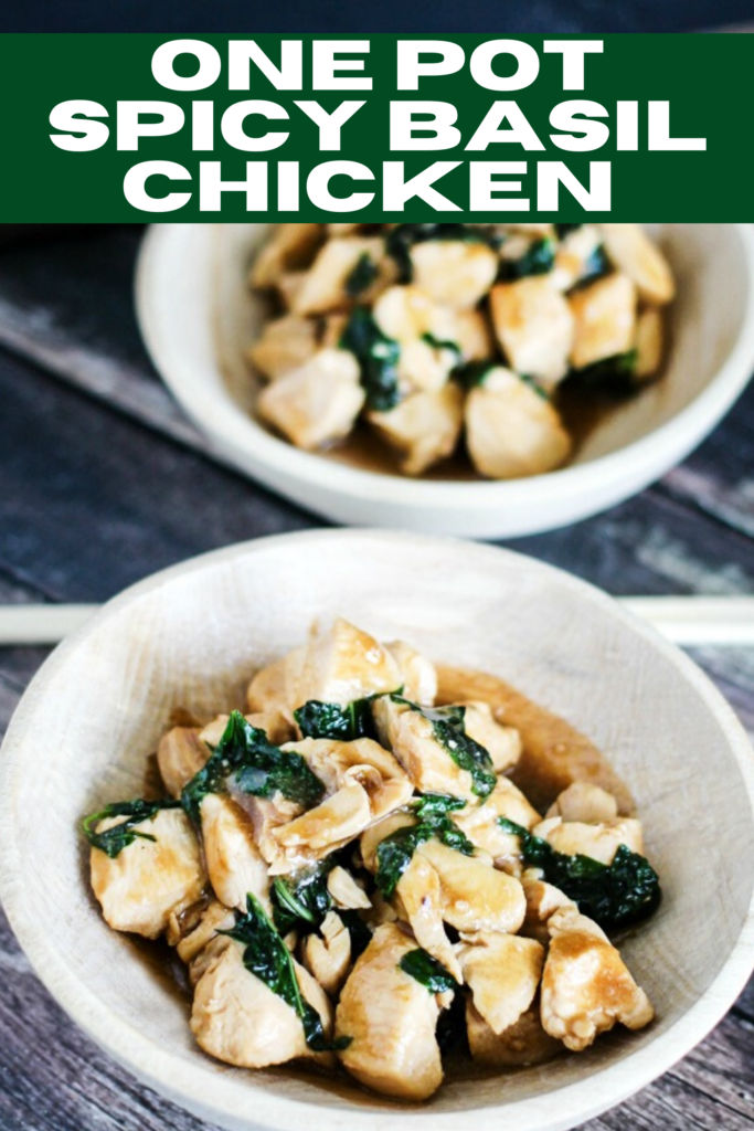 One Pot Spicy Basil Chicken boasts a delicious spicy sauce, is easy to make, and is also healthy (254 calories and 2g carbs per serving!)- it's the perfect dinner!